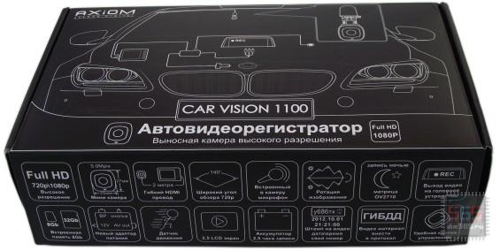Коробка Car Vision 1100