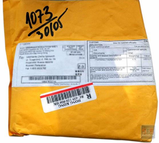 Упаковка GM-320
