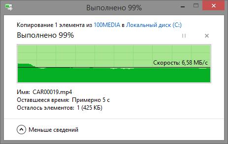GC1 Тест скорости USB